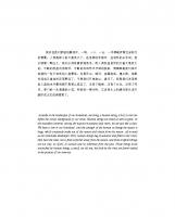 15_liminghome1-4004.jpg