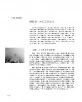 15_liminghome1-4011.jpg